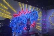 TV Show Neon Sign