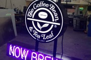 neon signs - the best neon sign