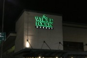 whole food at night